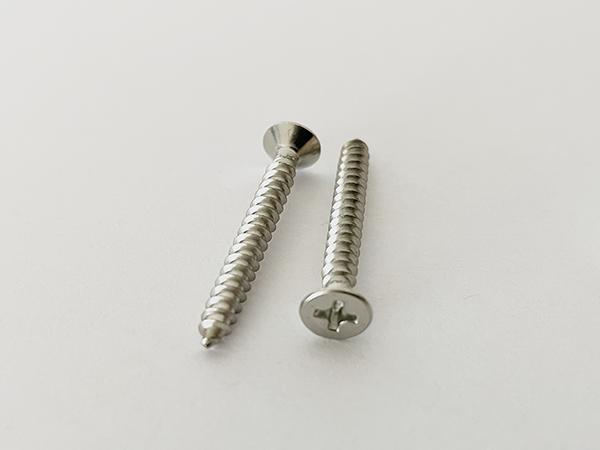 304不锈钢十字沉头螺丝