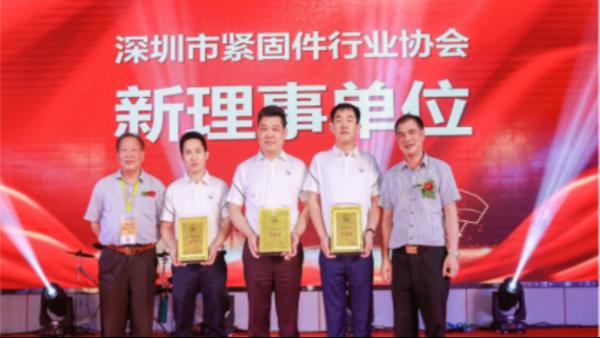 深圳金鑫源精密技术有限公司